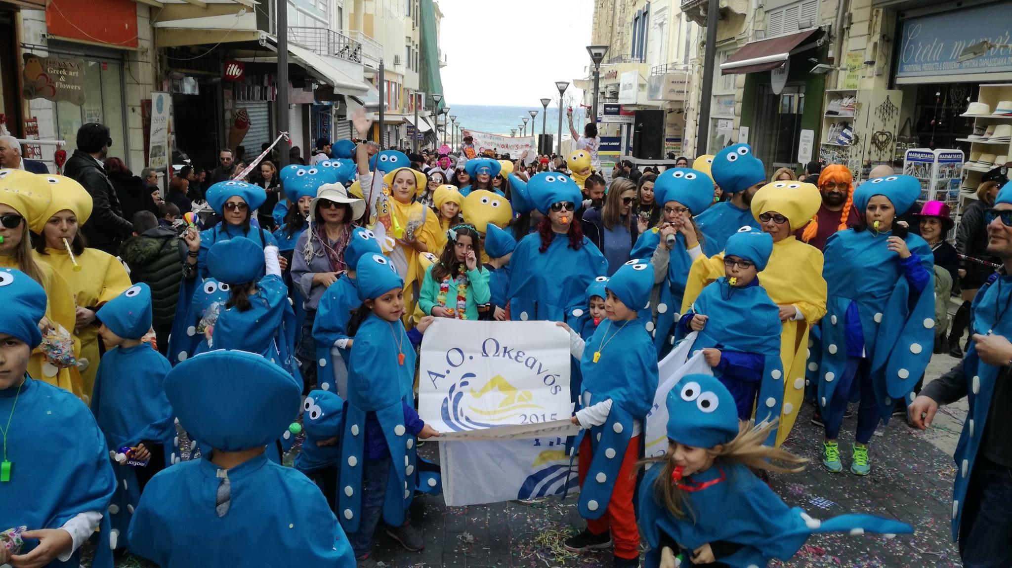 Καστρινό Καρναβάλι 2018